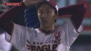 2019年8月12日 東北楽天対オリックス 試合ダイジェスト