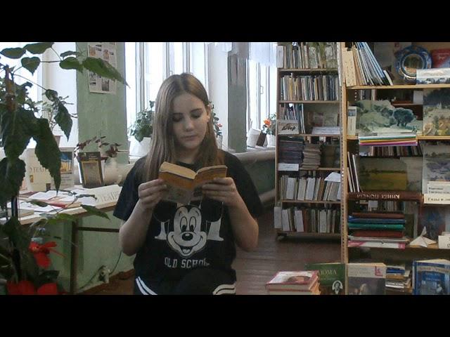 Изображение предпросмотра прочтения – ДарьяНицулаш читает отрывок изпроизведения «Обломов» И.А.Гончарова
