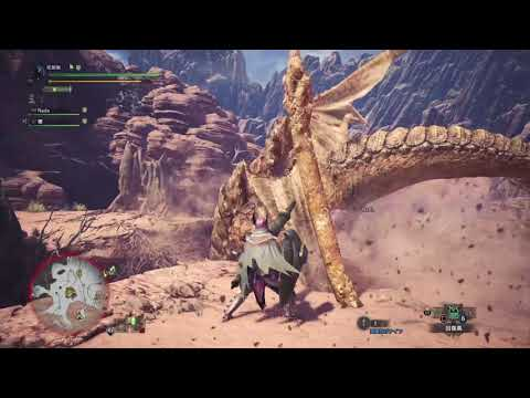 【魯蛋】PS4 魔物獵人:世界 BETA 12/10 聶寶/修/NA