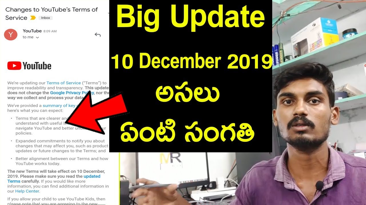 YouTube Update: Changes to YouTube's Terms of Service | effect on 10 December, 2019 | In Telugu