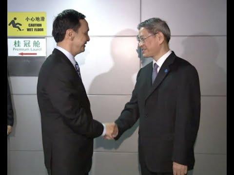Kuomintang Chairman Arrives in Shanghai for Cross Strait Forum
