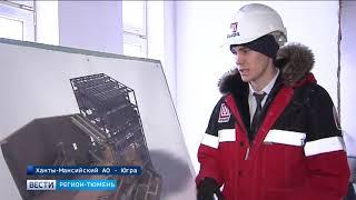Более миллиарда рублей инвестируют нефтяники в Югру и Ямал