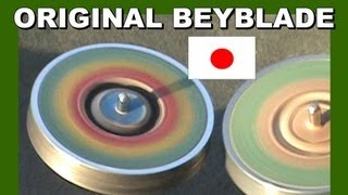 Video Japanese fighting spinning top Kenkagoma Koma 独楽ファイティング - 日本でのウォーキング download MP3, 3GP, MP4, WEBM, AVI, FLV Agustus 2018