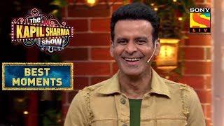 Manoj Bajpayee Trolls Ranveer Shorey   The Kapil Sharma Show Season 2   Best Moments