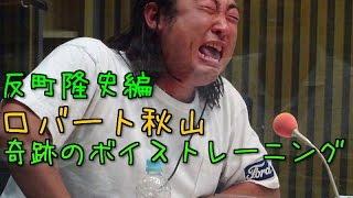 画像引用:http://www.allnightnippon.com/program/okamura/DSC09858.JP...