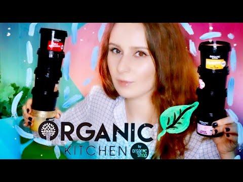 ТОП 10: Что купить в ORGANIC KITCHEN ? ЛУЧШЕЕ И ХУДШЕЕ Organic Shop  / Бюджетные продукты