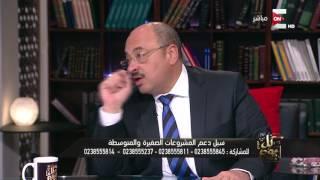 كل يوم - م. علاء السقطي: نحن نقوم بإرشاد ومساعدة الشاب في إختيار المشروع المناسب له