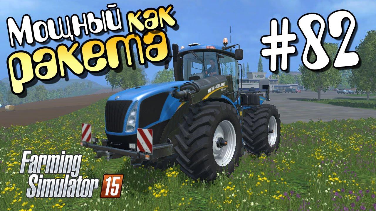 Купить трактор в Беларуси. Новый трактор купить в Минске.