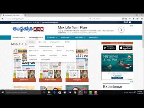 How To Download Any District Edition in PDf | EENADU |Sakshi ! abn | Download any newspapers