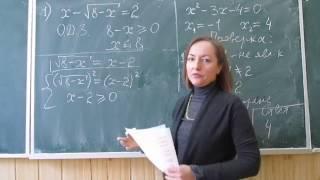 Математика это просто. Иррациональные уравнения 1.