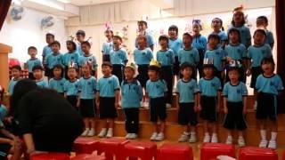 錦田聖公會聖約瑟小學1B班同學2015/16年