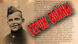 ГЕРОИ ВОЙНЫ 2017. ЛУЧШИЙ ВОЕННЫЙ ФИЛЬМ 2017. НОВОЕ КИНО 2017.
