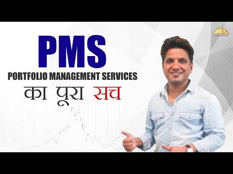 Are Portfolio Management Services (PMS) Good Enough?