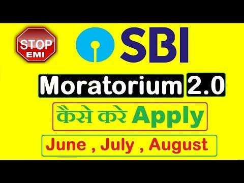 sbi-emi-moratorium-2.0-how-to-apply-live-demo-|-sbi-loan-moratorium-june-to-august