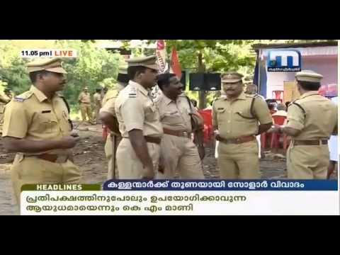 Today Malayalam News Mathrubhumi News Solar News....