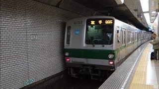 Repeat youtube video 東京メトロ千代田線 赤坂駅