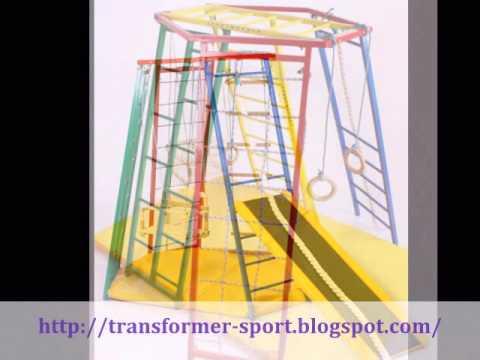 Спортакус-Лидер Деревянный спортивный комплексиз YouTube · Длительность: 2 мин33 с