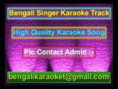Sobai Chole Geche Shudhu Ekti Madhobi Tumi Karaoke Hemanta Mukherjee