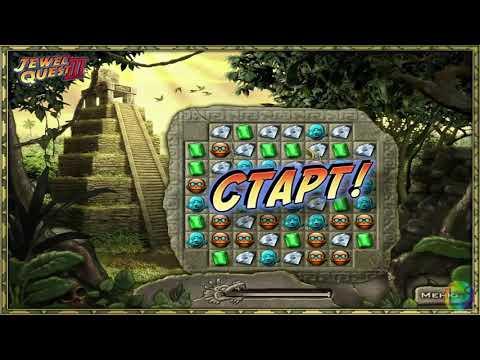 Jewel Quest III  Проклятие предков #1