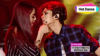 NASTY NASTY - KNOCK, 네스티 네스티 - 노크, Music Core 20140913