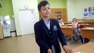 ГБОУ1409. Дополнительное образование.Английский язык