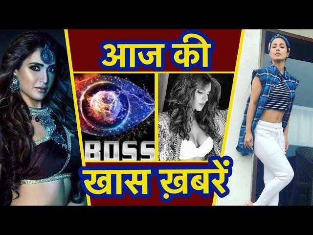 Hina Khan TROLL, Divyanka Tripathi के पति पर हमला, Bigg Boss 12, Huma Qureshi, Shama Sikander