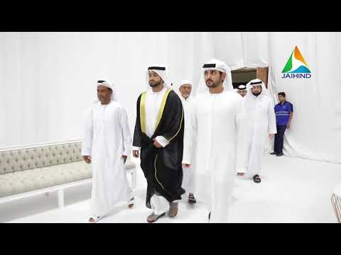 ZABEEL PALACE ADMINISTRATOR LATE AP ASLAM'S SON RASHID WEDDING RECEPTION @ DUBAI
