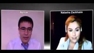 интервью Наташи Закхайм. Как Найти Идеального Арендатора?