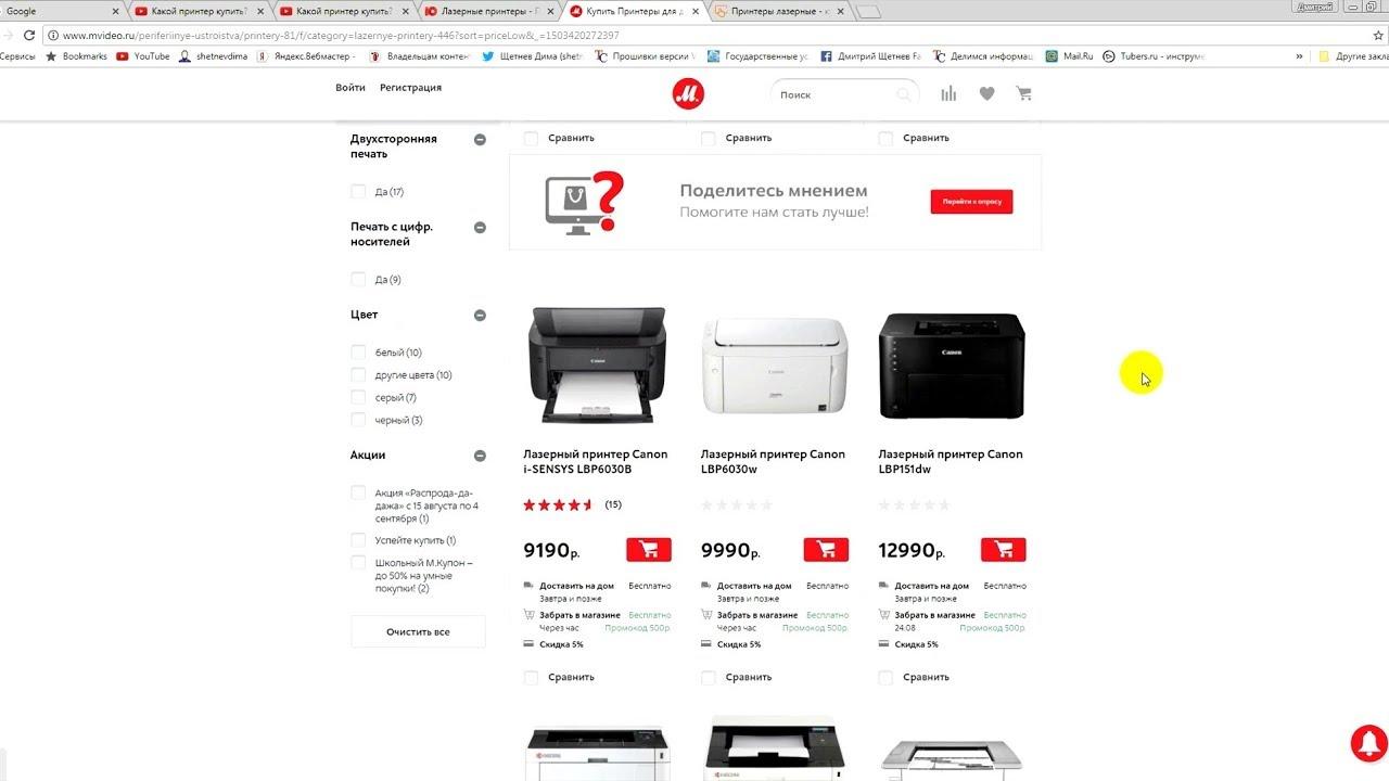 Лазерные многофункциональные устройства (мфу) xerox workcentre, versalink,. В росии, узнайте где купить мфу для офиса или дома в вашем городе.