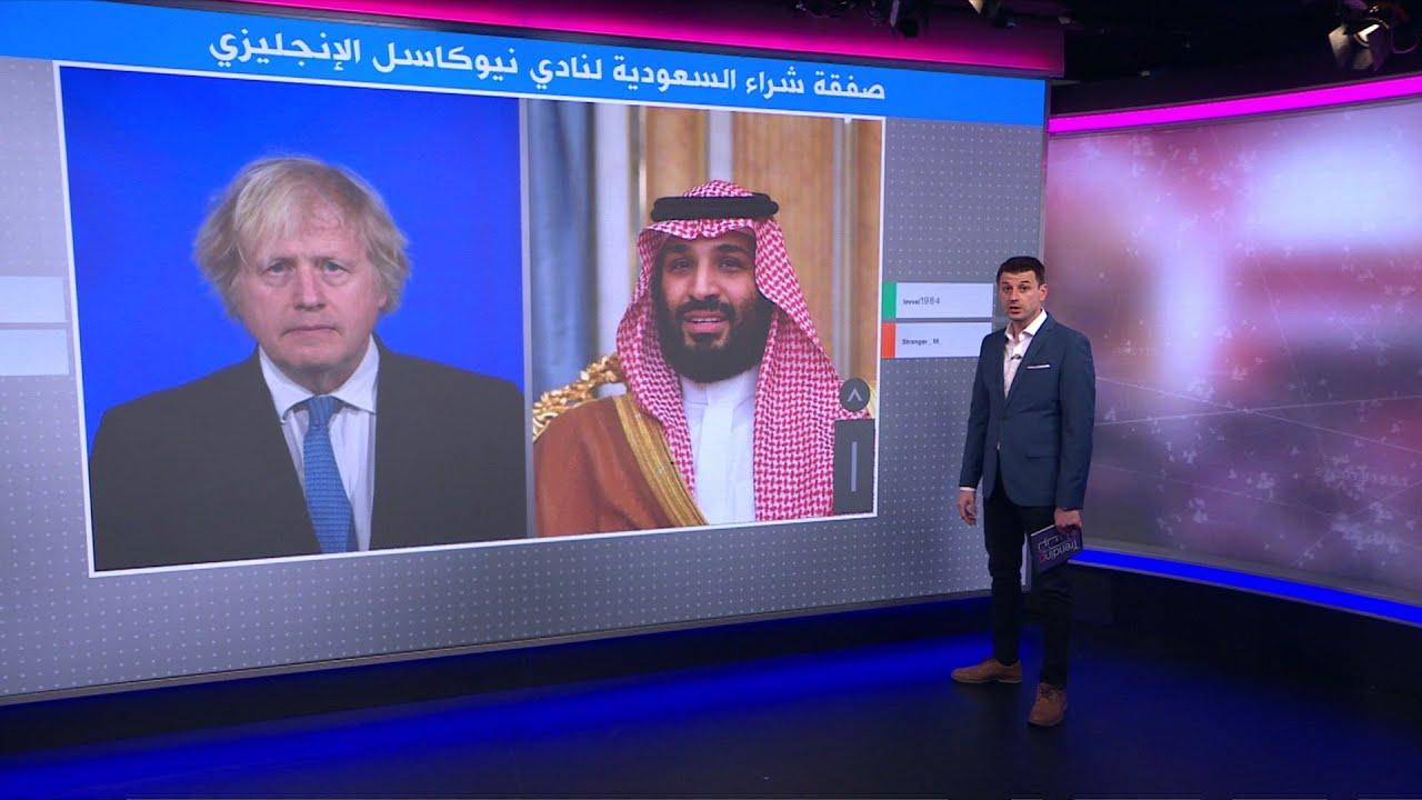 هل ضغط محمد بن سلمان على رئيس الوزراء البريطاني للتوسط في صفقة شراء نادي نيوكاسل يونايتد؟  - نشر قبل 2 ساعة