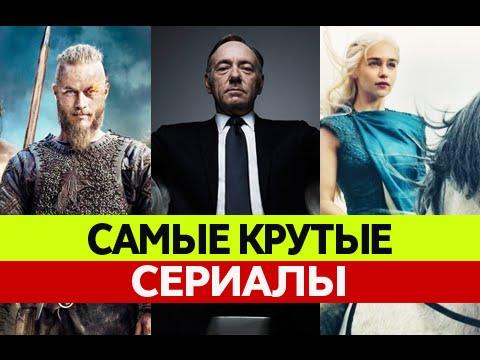 Популярные Сериалы Скачать Через Торрент - фото 6