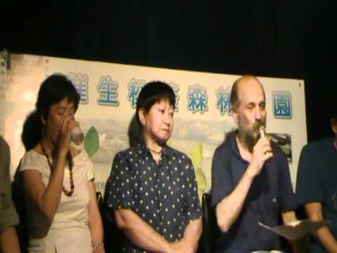 「我們心目中的松山菸廠」記者會張曉風 /賀德芬/文魯彬拒金蛋要大公園 21