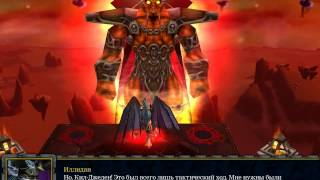 Warcraft 3:компания - Проклятие мстителей - Финал:Приказ Кил Джедена