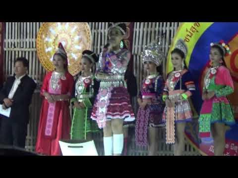 Sibtws Niamnkauj Ntsuab Miss Hmongthailand งามประกวดสาวม้งไทย 2019-2020