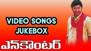 Encounter Telugu Movie Video songs Jukebox || Krishna, Roja