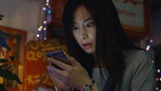北川景子が主演 映画「スマホを落としただけなのに」予告編が公開 主題歌にポルカドットスティングレイの新曲 北川景子 動画 21