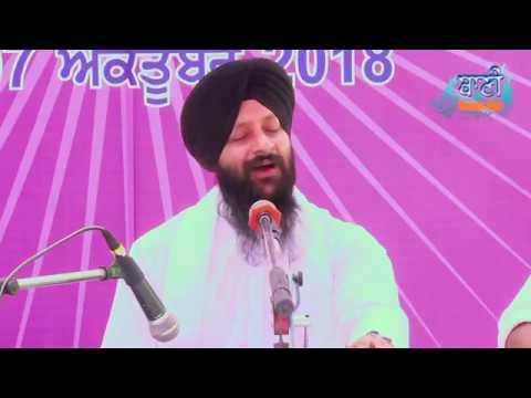 07-Oct-2018-Bhai-Maninder-Singh-Ji-Delhiwale-At-Gurgao
