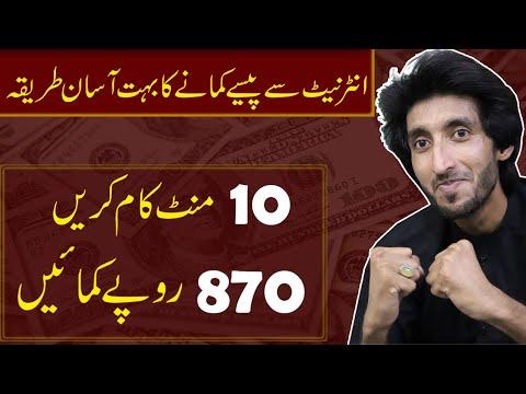 Make Money Online Easily || Online Earning In Pakistan || Using Google Search engine earn online