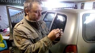 Замена крана с радиатором на шевике с кондеем
