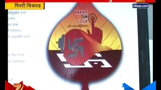 Pimpri Chinchwad : Mba Students Unique Web Portal For Pandit On Click