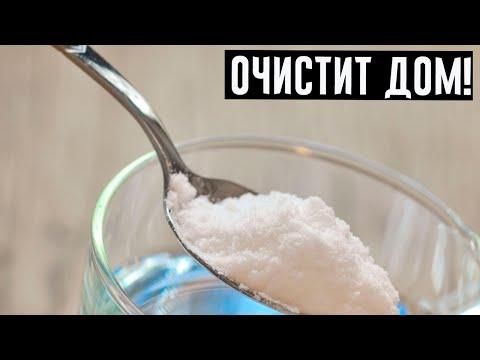 Поставьте стакан воды с солью в любое место в Вашем доме – не поверите, что произойдет через сутки!
