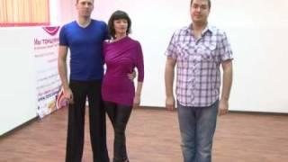 Хастл бейсик урок 2 Клуб танцев Хастл.mp4