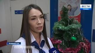 «Восточный банк» предлагает приморцам деньги на новогодние покупки