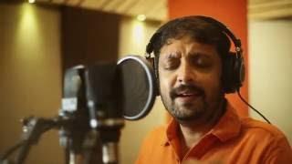 Ganapathi Sthuthi - AUM Studios