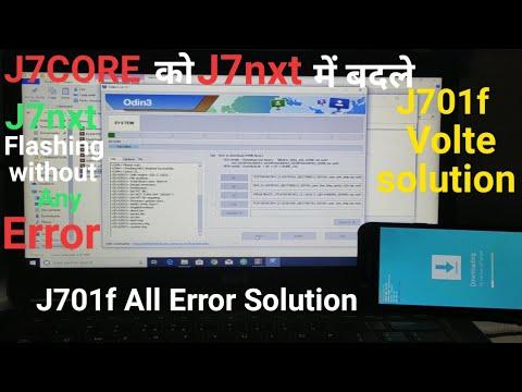 samsung-j701f-flashing-|-j7-nxt-latest-flash-file-|-j701f-official-firmware-|-samsung-j7-nxt-error