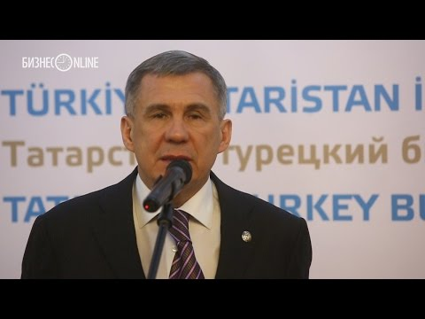 Киевский форум