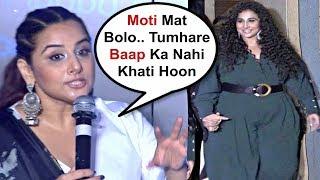 Vidya Balan Angry Reaction On Her Extreme Weight Gain
