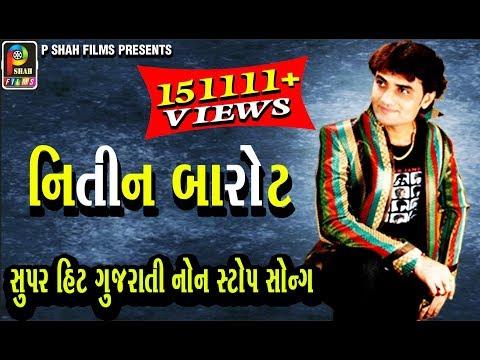 DJ DHAMAL 2017 | Gujarati & HINDI Non Stop  Songs || NITIN BAROT || MAMTASONI