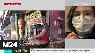 В Европе вновь вводят ограничения из за коронавируса Москва 24