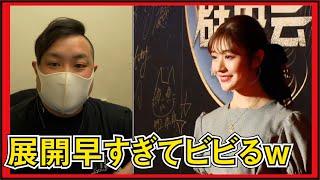 立て続けに加藤美南さんから嬉しい話題が!!ファンとしてうれしいですね!世界のかとみなになれるよう頑張ってほしいですね! ▽メンバーシップはコチラ▽ ...